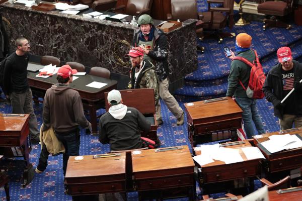 #MAGA mob on the Senate floor