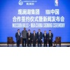 NBA Takes China!