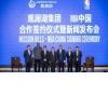 NBA Takes China!